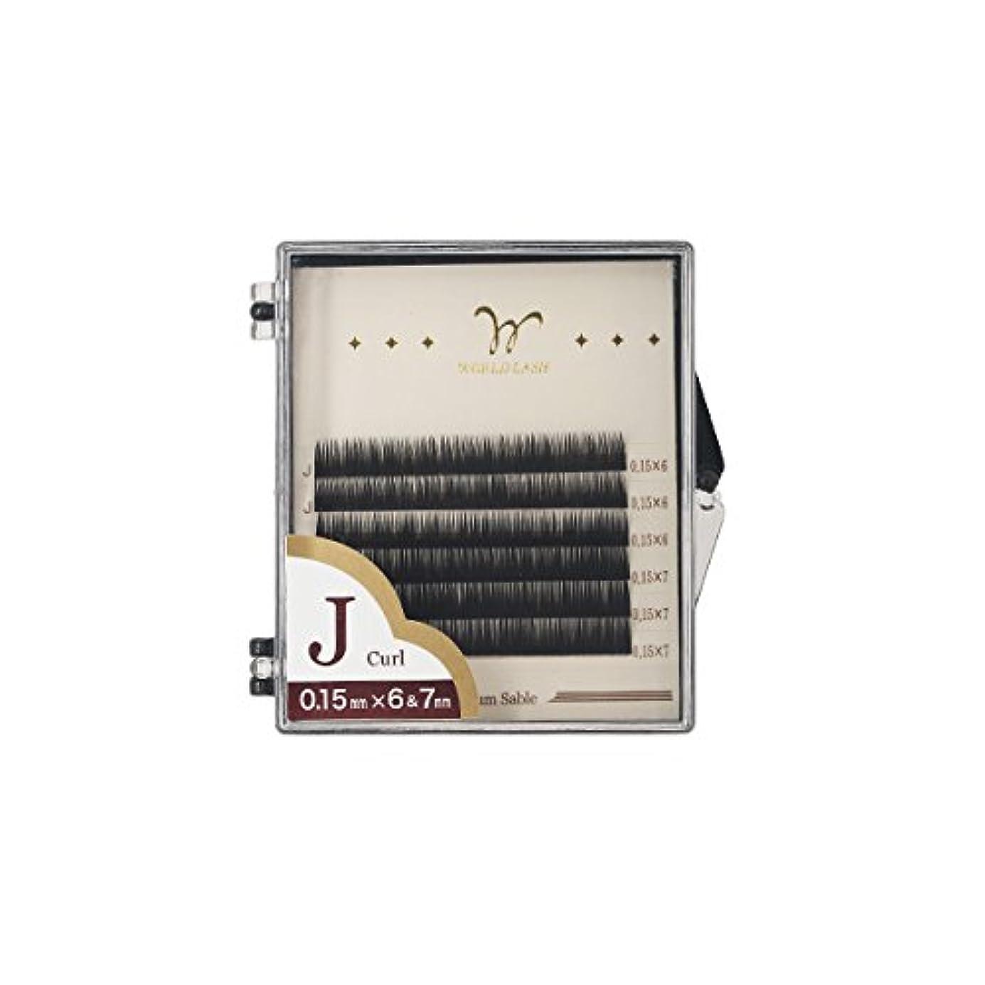コンパニオン適用済み慢な【全4種】 WORLD LASH プレミアムセーブル (下まつげ用) (C?Jカール) Jカール 太さ0.15mm 長さ6mm?7mmMIX 約1,500本 [ シートラッシュ アイラッシュ エクステンション アイラッシュ...