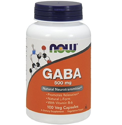 ギャバ GABA(ガンマアミノ酪酸)+B6 100ベジタブルカプセル 海外直送品