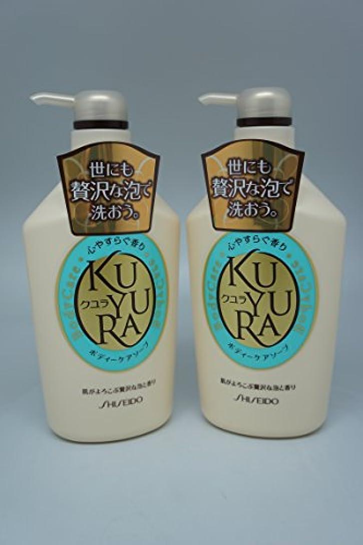 プレフィックス細胞一時停止クユラ ボディケアソープ 心やすらぐ香り ジャンボサイズ550ml 3セット