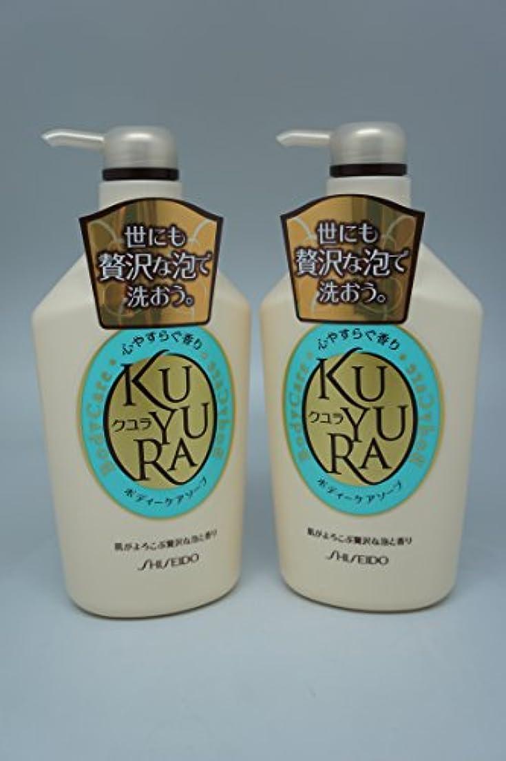 クユラ ボディケアソープ 心やすらぐ香り ジャンボサイズ550ml 3セット