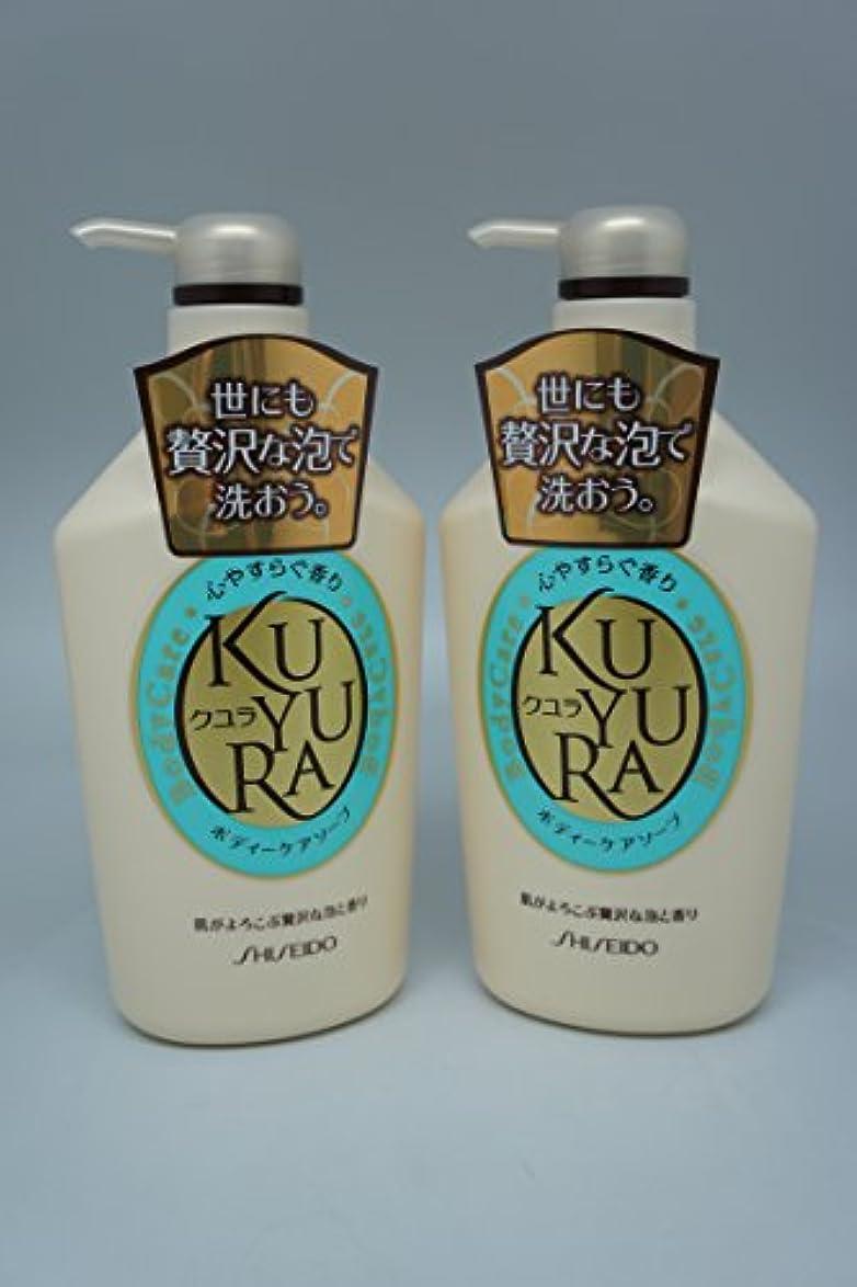 プロポーショナル拮抗するラバクユラ ボディケアソープ 心やすらぐ香り ジャンボサイズ550ml 3セット
