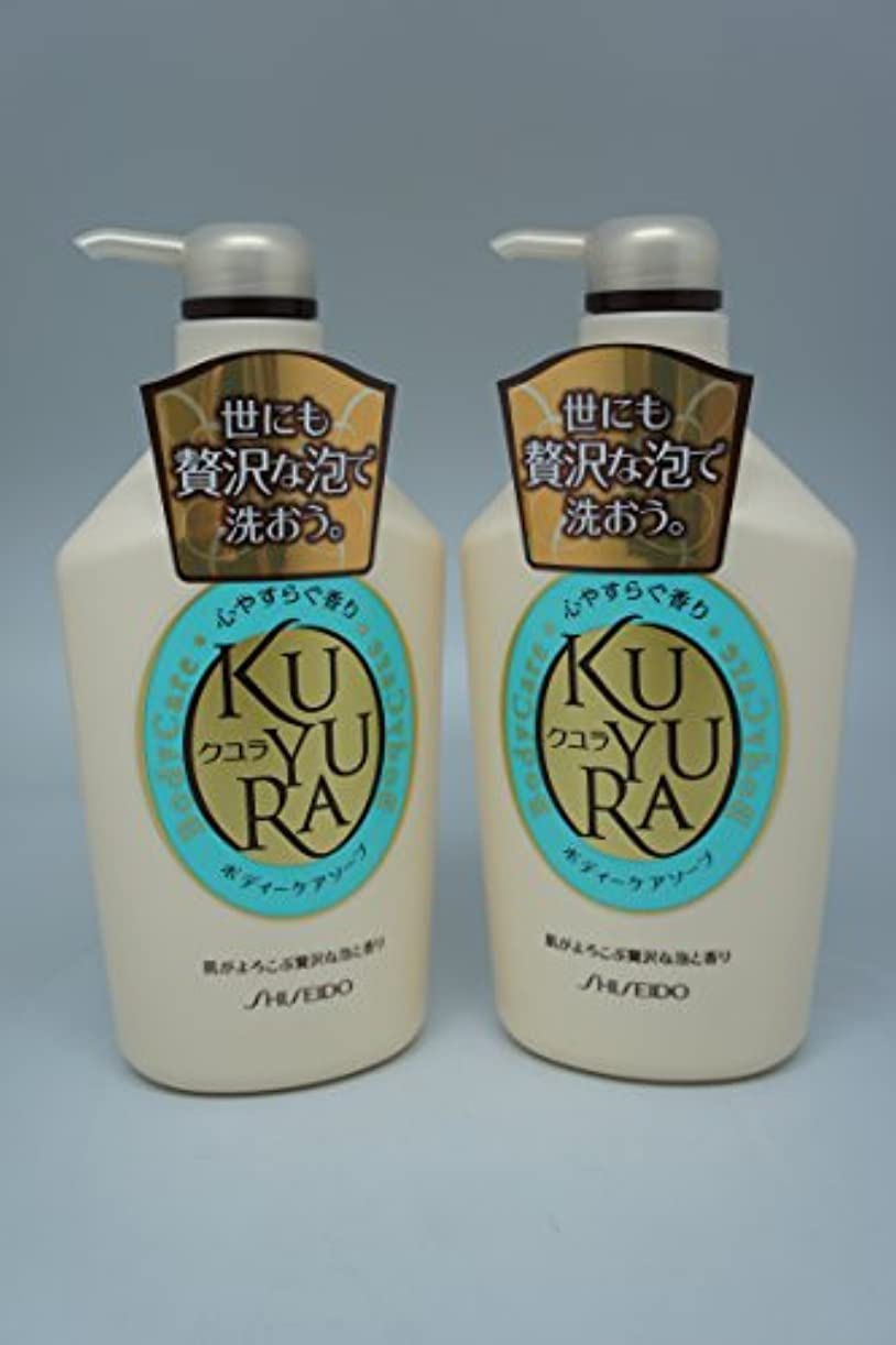 薄暗い具体的にクユラ ボディケアソープ 心やすらぐ香り ジャンボサイズ550ml 3セット