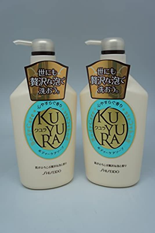 サイクル安西協定クユラ ボディケアソープ 心やすらぐ香り ジャンボサイズ550ml 3セット