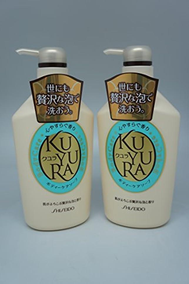 規則性服を洗うに向けて出発クユラ ボディケアソープ 心やすらぐ香り ジャンボサイズ550ml 3セット