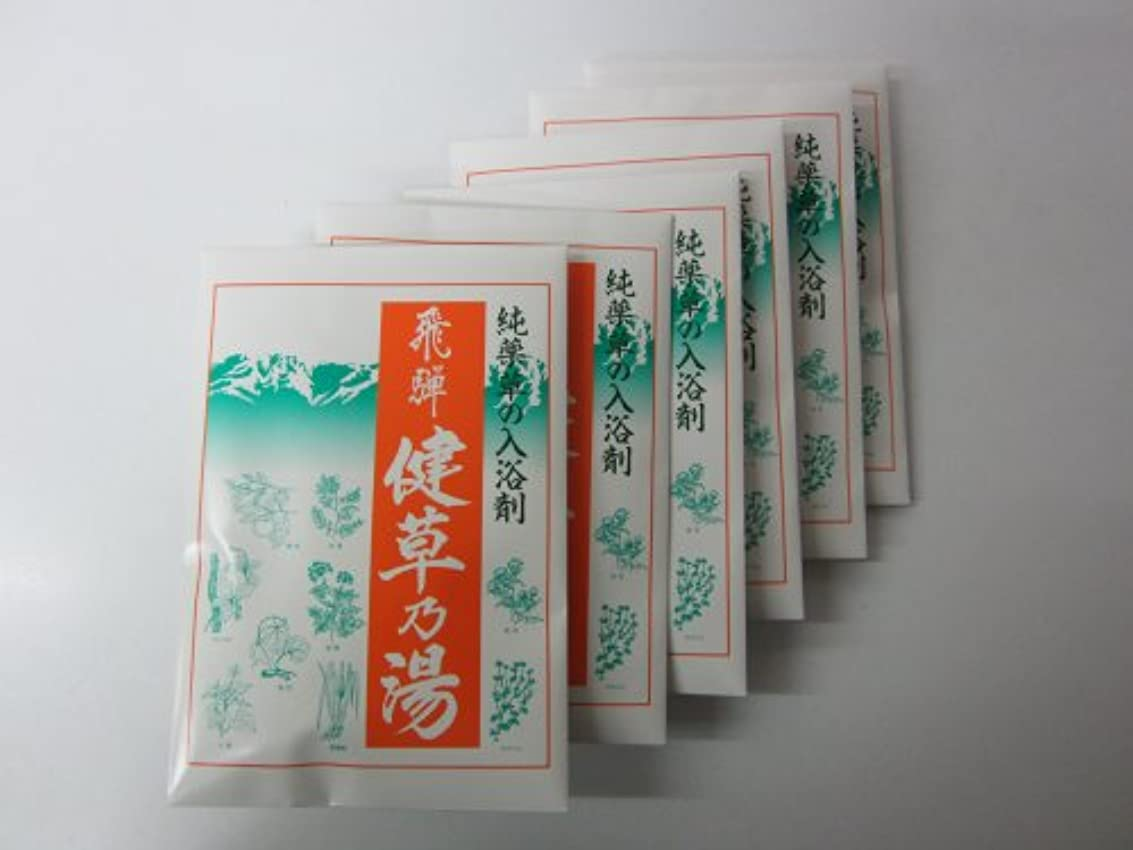 前にじゃがいもクレタ健草乃湯30包入り(5包×6)