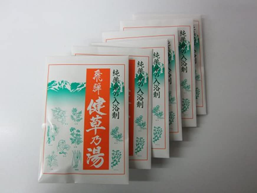 シェフ驚いたことに従来の健草乃湯30包入り(5包×6)