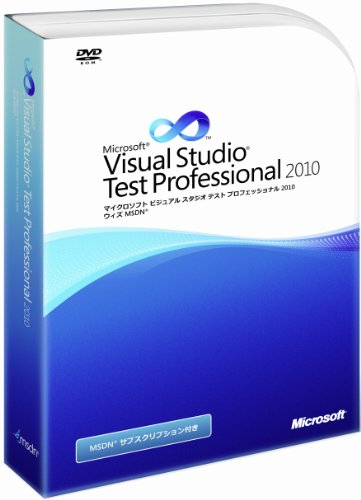 Microsoft Visual Studio Test Professional 2010 with MSDN