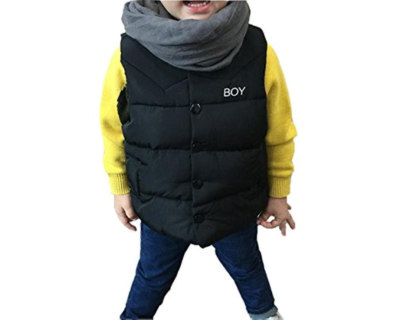 (マモル) 子供用 中綿 ベストパーカー キッズ ダウンベスト 切替 男女兼用 シンプル 2色