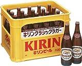 キリン クラシックラガー 大瓶 633ml 1ケース