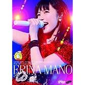 真野恵里菜 メモリアルコンサート 2013「OTOME LEGEND ~ For the Best Friends~」 [DVD]