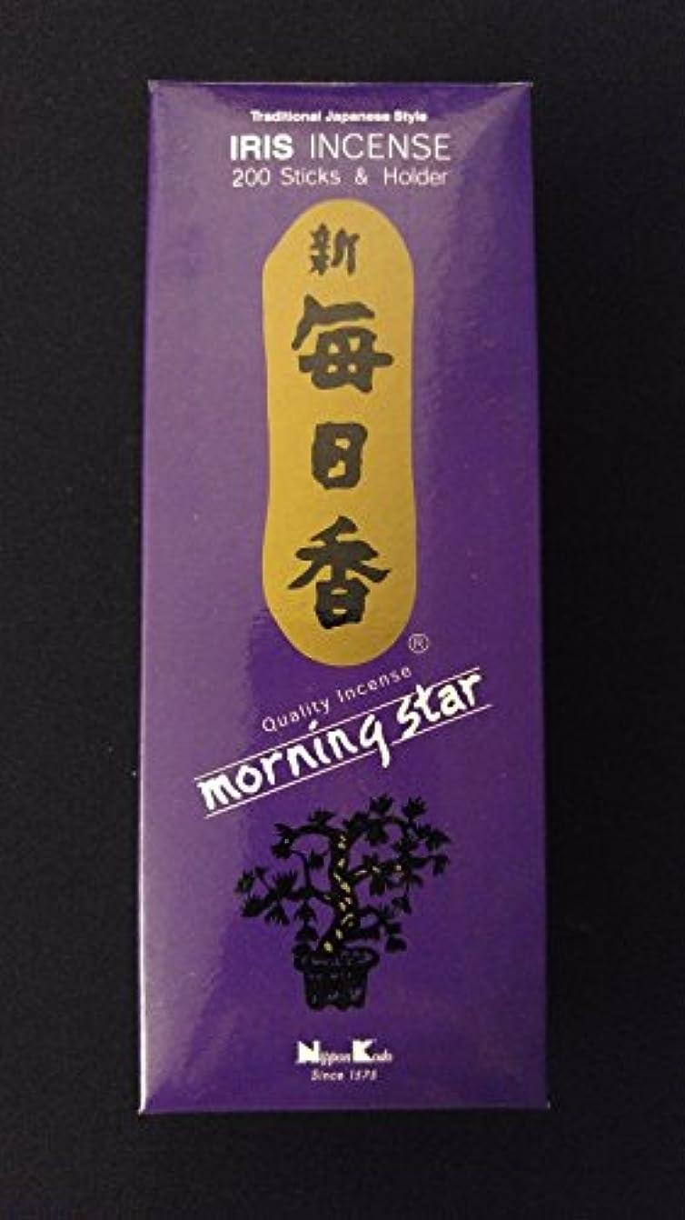 極端な三角形百科事典Iris Morning Star Japanese Incenseボックスof 200 sticks ~低煙純粋な香り