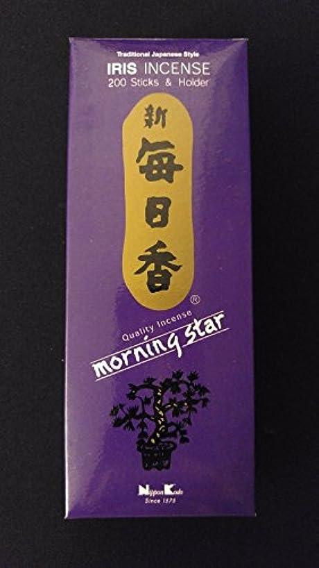 期限切れ名詞シャーIris Morning Star Japanese Incenseボックスof 200 sticks ~低煙純粋な香り