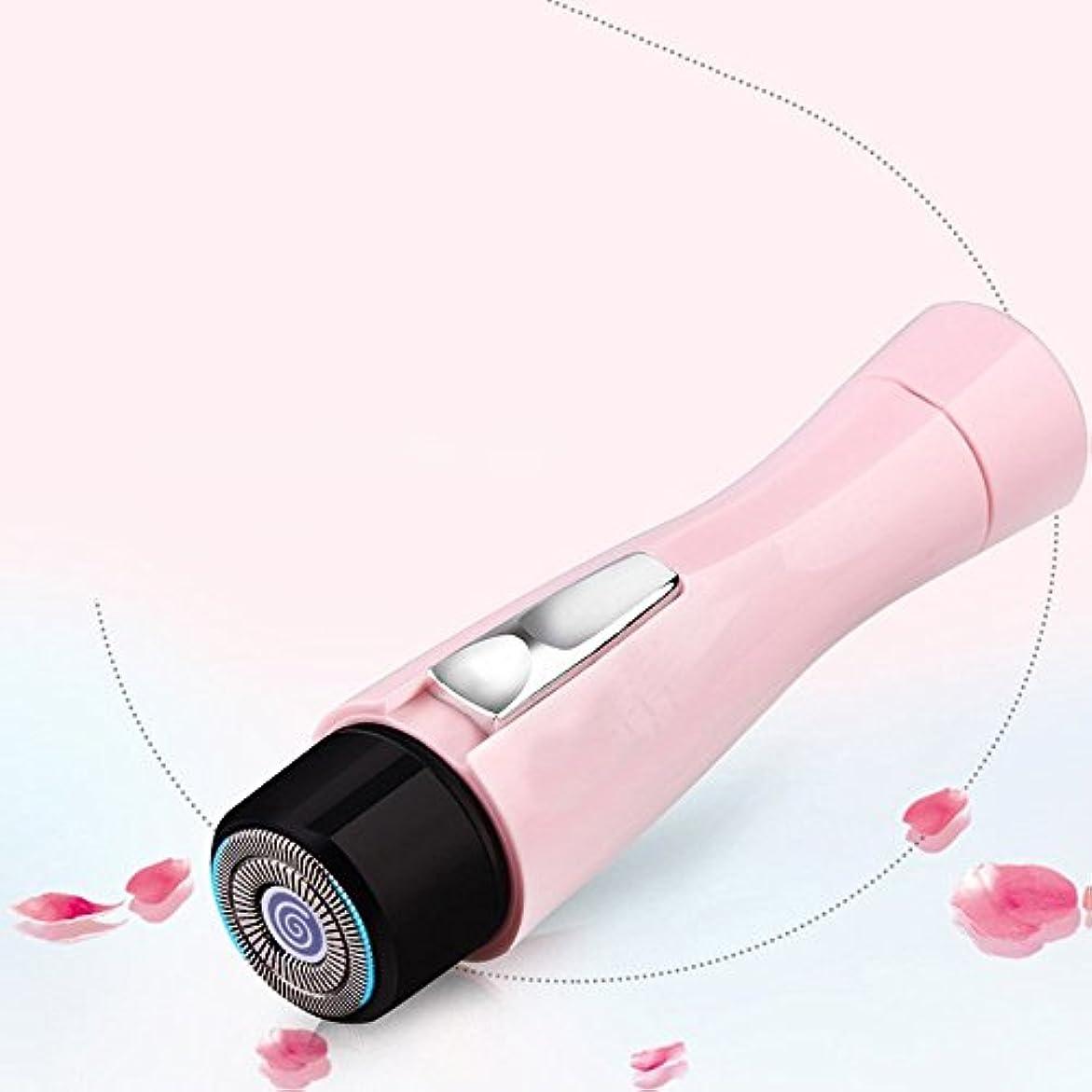 前提雪に関してMini Electric Shaver, Inbeauty Painless Hair Remover Hair Epilator makeup brush Bikini Trimmer Facial Hair Removal...
