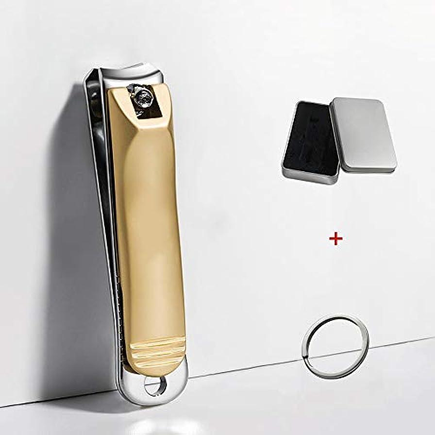 ネイルクリッパーセット、爪&足の爪切り、大人のための耐久性のある鋭いステンレス鋼のネイルカッター Blingstars (Size : 6.2cm)