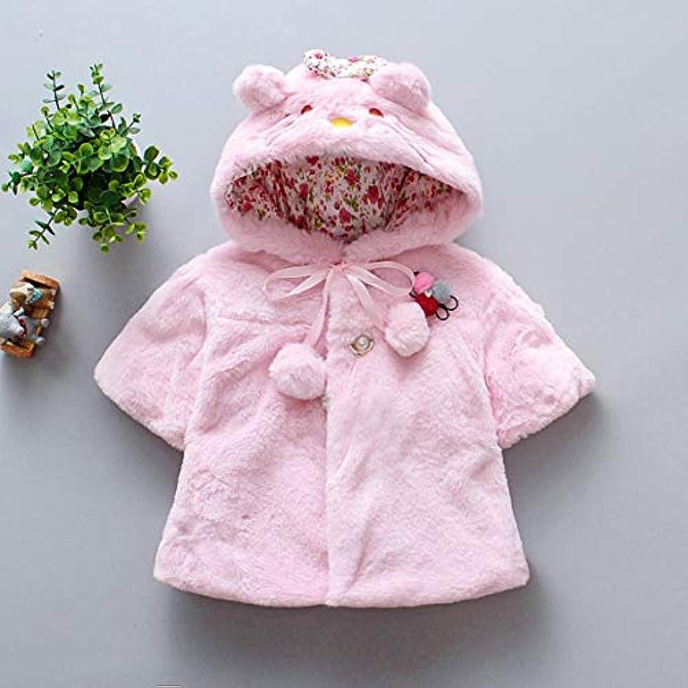だらしない無視できる最も早い子供服子供のマントの女の子秋と冬のウールセーターショール赤ちゃんかわいい耳コートマント-ピンクM