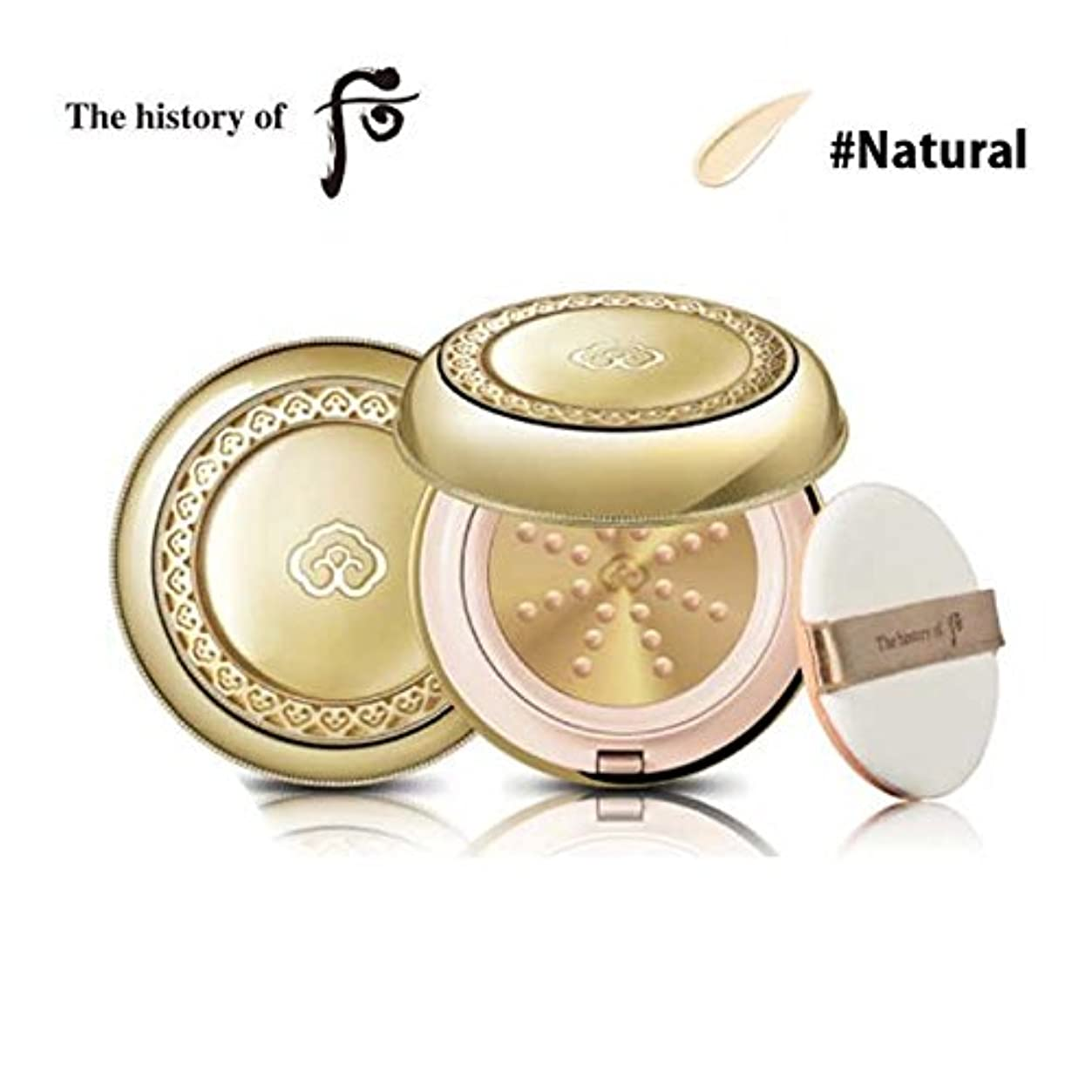 ふざけた糞内なる【フー/The history of whoo] Whoo 后 Jin Hae Yoon Sun Cushion #Natural/后(フー) 線クッション [SPF50+/PA+++] + [Sample Gift](...