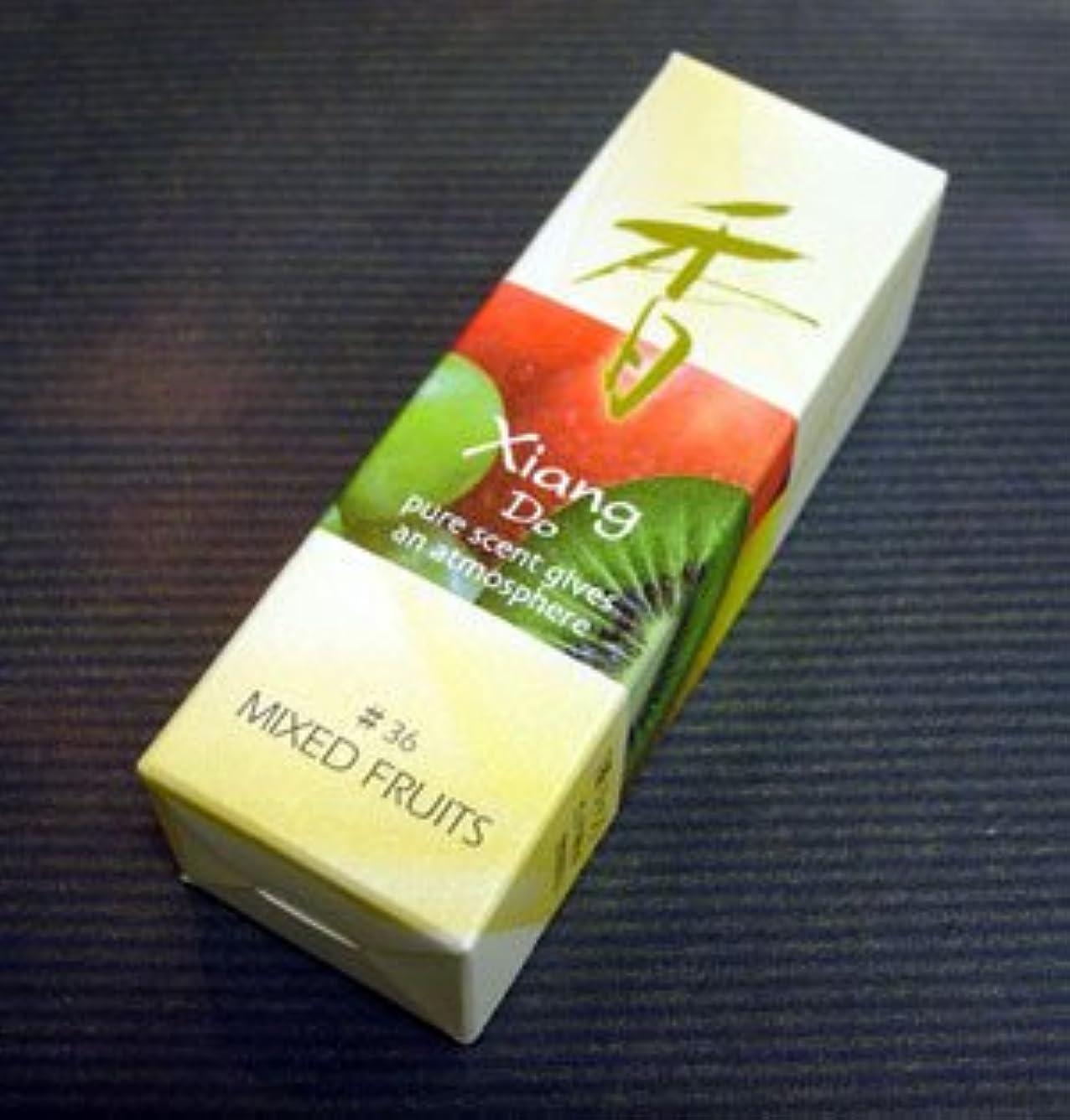 トランペット優れた証明書自然の恵み、色とりどり 松栄堂【Xiang Do ミックスフルーツ】スティック 【お香】