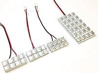 AMC ハリアー 30系 LEDルームランプセット 白 LED48連 ACU30