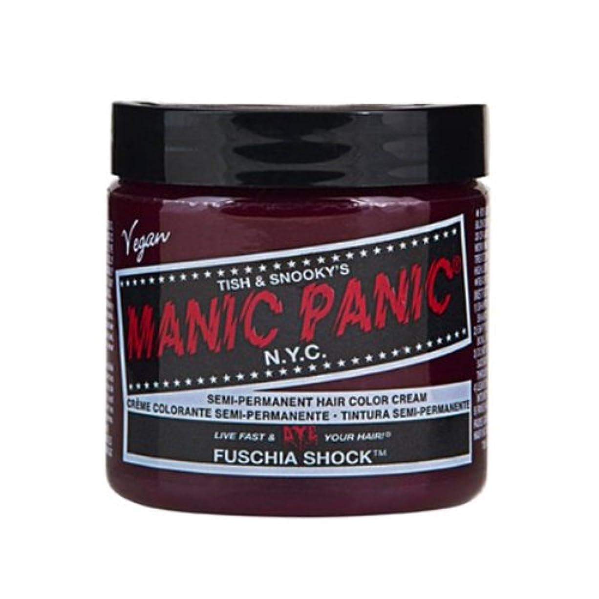 社会科債務者利点マニックパニック カラークリーム フューシャショック