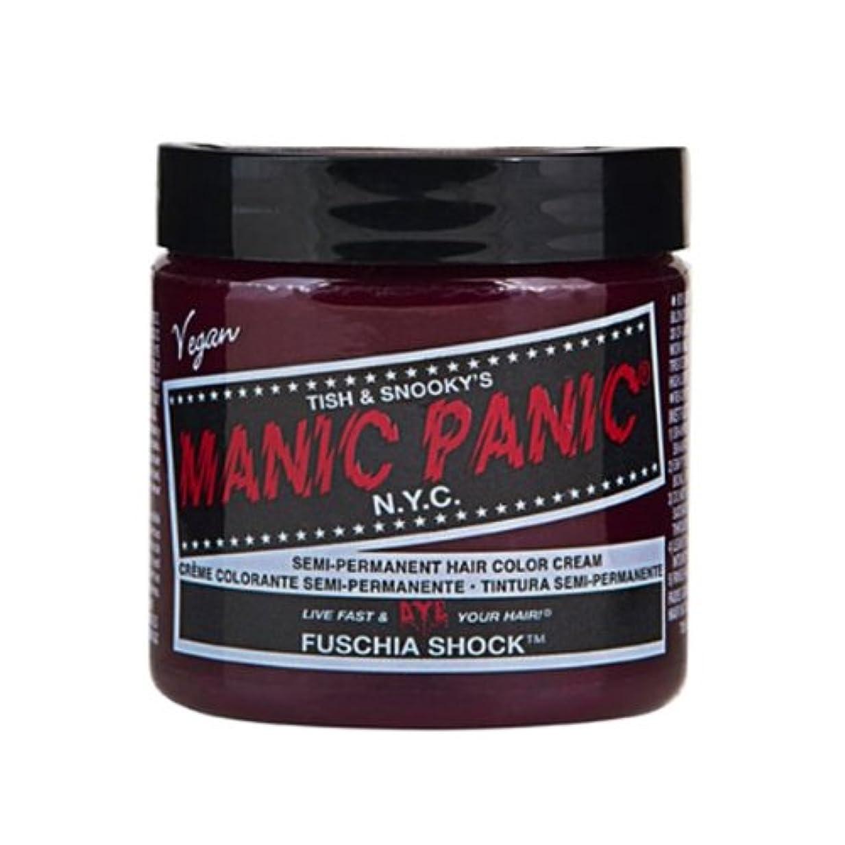 過敏な厚さ調子マニックパニック カラークリーム フューシャショック