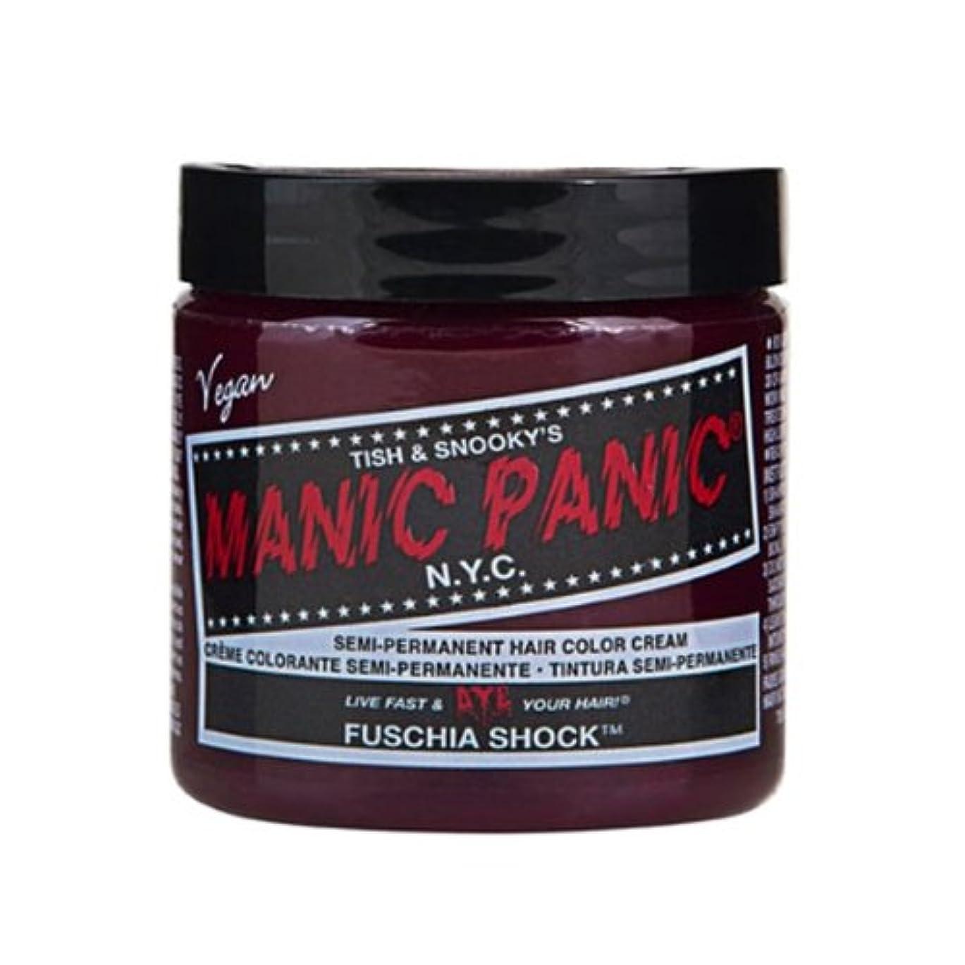 アラート効果的旋律的マニックパニック カラークリーム フューシャショック