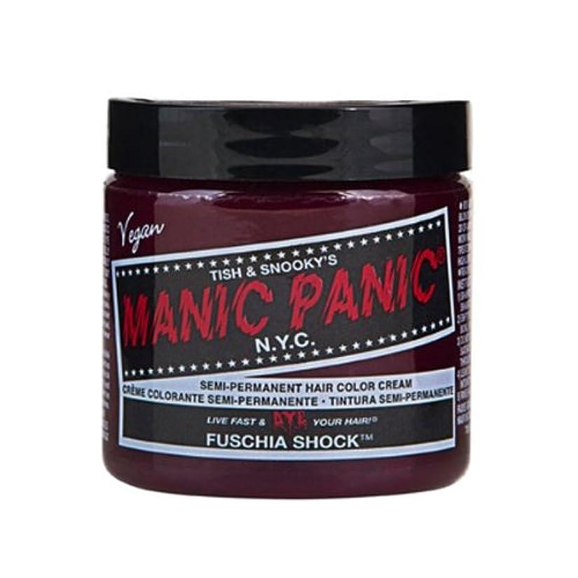 宇宙飛行士静脈ジャケットマニックパニック カラークリーム フューシャショック
