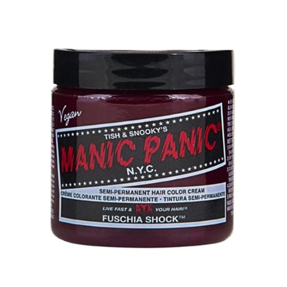 再集計呼吸する預言者マニックパニック カラークリーム フューシャショック