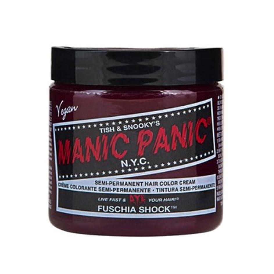 以上レンダリング下にマニックパニック カラークリーム フューシャショック