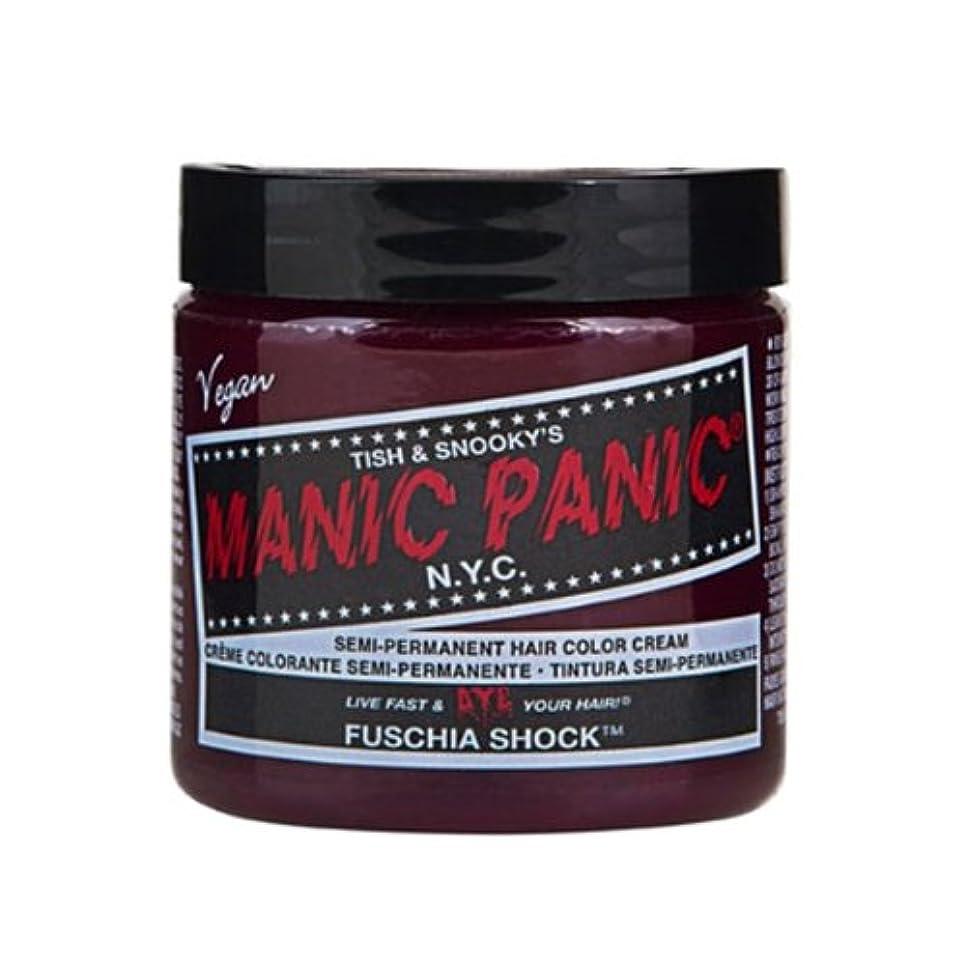 目を覚ますアラート中性マニックパニック カラークリーム フューシャショック