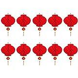 New Year Lanterns Red Lanterns 30 cm Set of 10 for Chinese Spring Festival Wedding Festival Restauran Decoration (30 cm, 10 pcs)