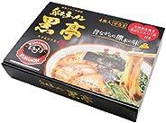 黒亭 とんこつラーメン 4食箱 焦がしにんにく (マー油)香る 昔ながらの熊本の味 行列ができる老舗