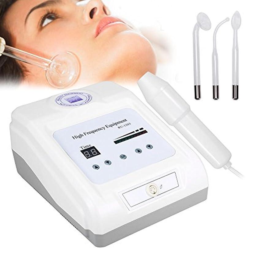 歌血まみれのエーカー高周波電気療法の器械、消炎アクネの処置の顔の心配の美用具(01)