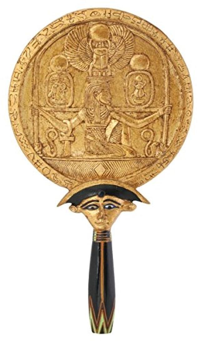 尽きる昼食哲学YTC Summit 5785 AEGIS EGYPTIAN HAND MIRROR, C-16
