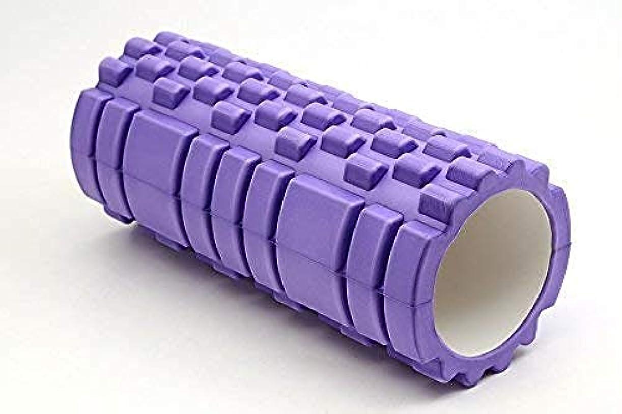麺気性コマース中空フォームローラーグリッドビーストマッサージピラティストリガーポイントヨガジムローラーエクササイズ革命,Purple