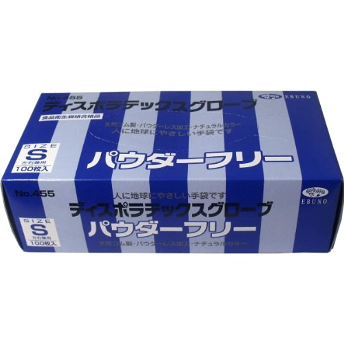 献身組み込む眼ディスポ ラテックスグローブ(天然ゴム手袋) パウダーフリー Sサイズ 100枚入×2個セット