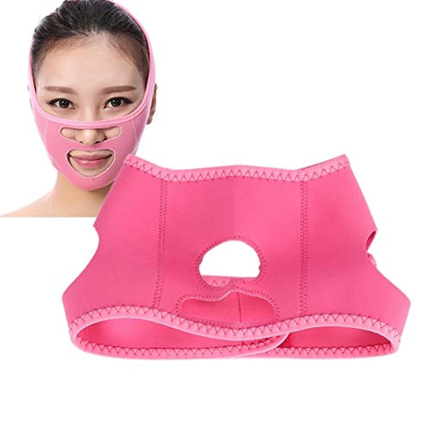 雷雨ミトンアクロバットフェイスマスク 低反発素材 通気 小顔 矯正 顔痩せ 筋肉弛緩 二重あご 補正ベルト
