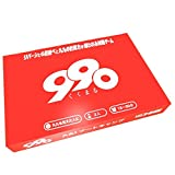 くくまる (99◎)「リバーシと6目並べと九九の計算力が問われるゲーム」