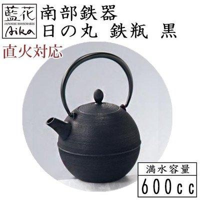 南部鉄器 日の丸 鉄瓶 600cc 黒 茶漉し付き (直火対応) 10071
