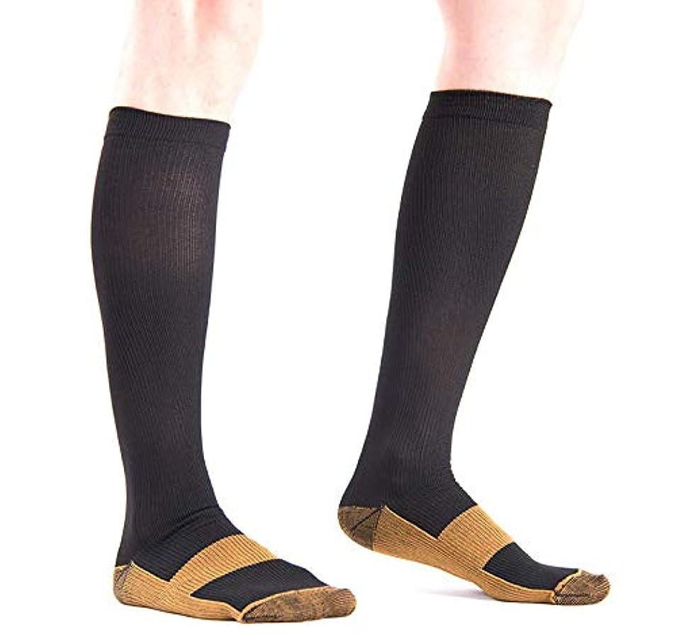 着圧ソックス 銅圧縮 コンプレッションソックス 膝下 抗疲労 男女兼用ユニセックス (XXL, ブラック)