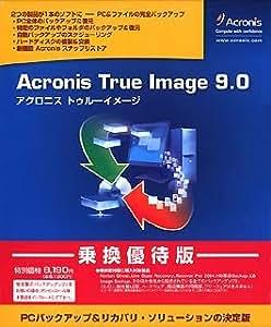 Acronis True Image 9.0 乗換優待版