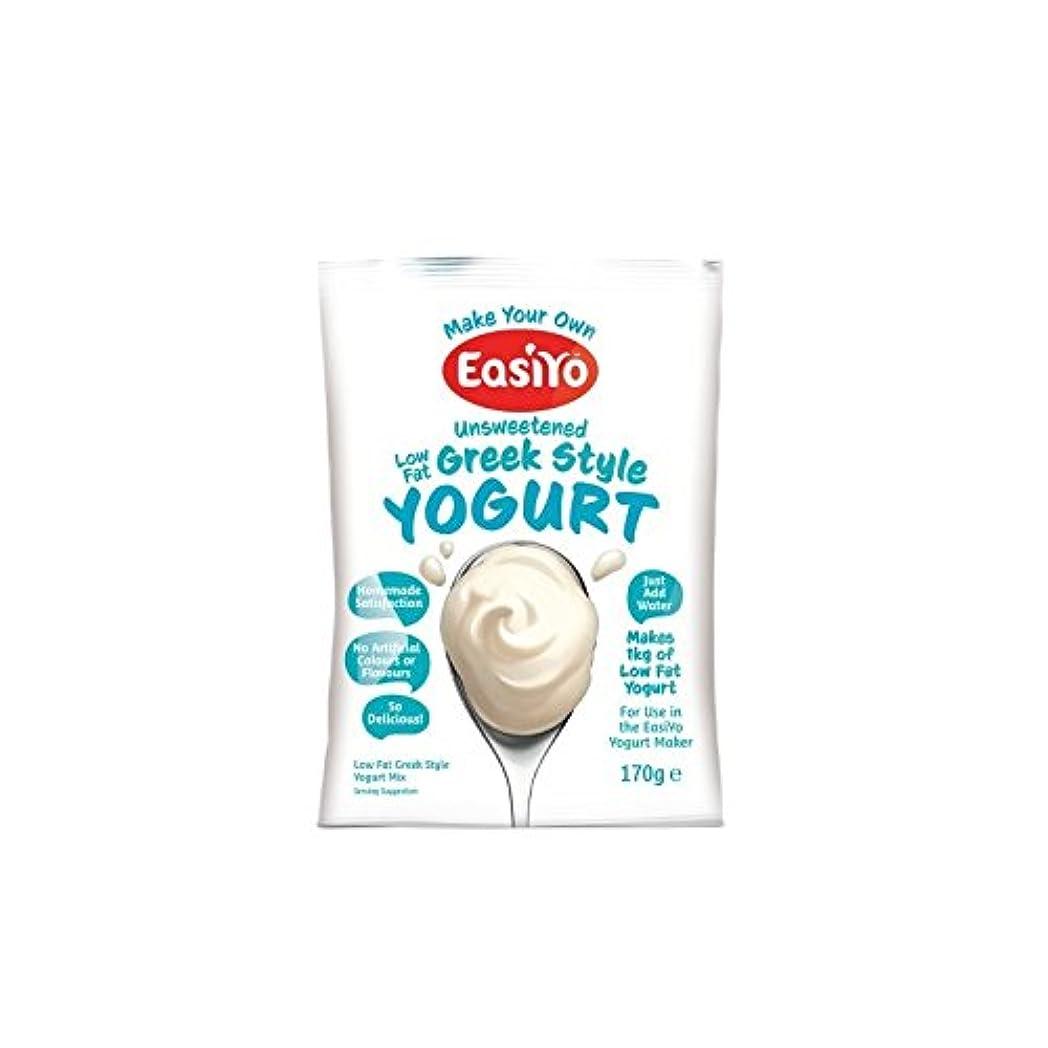 中絶エージェント悔い改めEasiyo 低脂肪ギリシャヨーグルトミックス170グラム - Easiyo Low Fat Greek Yoghurt Mix 170g [並行輸入品]