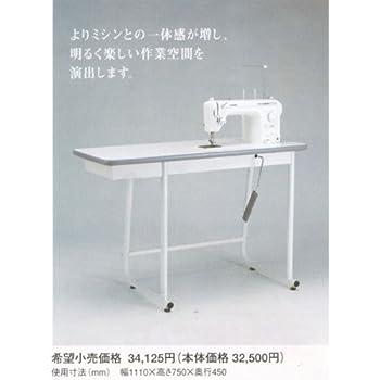 JUKI 職業用ミシン シュプール専用 補助テーブル プ …