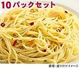 ヤヨイ Oliveto 業務用 スパゲティ・ペペロンチーノ 10パックセット