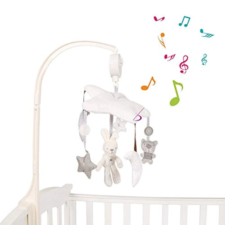 AWHAO ベッドメリー 赤ちゃんおもちゃ ベッドベル ベビー 可愛い動物 柔らかい ぬいぐるみ 五角星