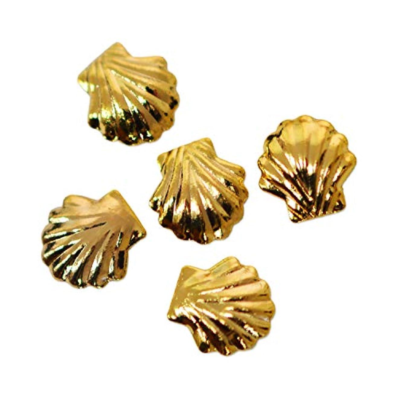 愛国的なフィット汚物メタルパーツ シェル ゴールド 5ミリ 30粒 ネイルパーツ 貝殻 メタルシェル シェルメタル gold