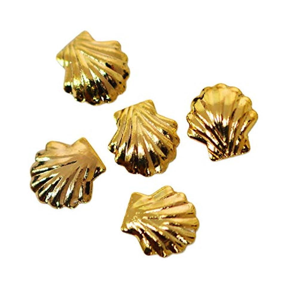 あいにくシンプトン下位メタルパーツ シェル ゴールド 5ミリ 30粒 ネイルパーツ 貝殻 メタルシェル シェルメタル gold