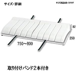 エアコン室外機日除けカバー / 省エネカバー