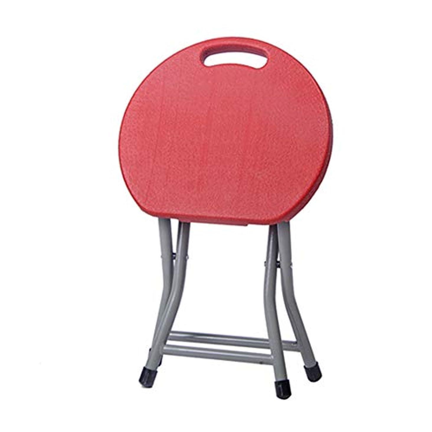 アナリスト粗い迷信Q-Y-J シンプルな折りたたみチェアラウンドチェアポータブル屋外レジャーチェア厚いプラスチック釣りキャンプホームベンチ (Color : Red, Size : 33x45cm)