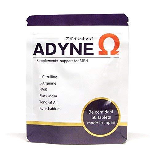『ADYNE Ω(アダインオメガ) 自信増大 シトルリン アルギニン クラチャイダム マカ トンカットアリ 60粒30日分』のトップ画像