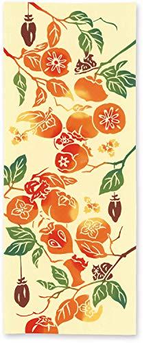 kenema手ぬぐい 食べ物 甘柿渋柿